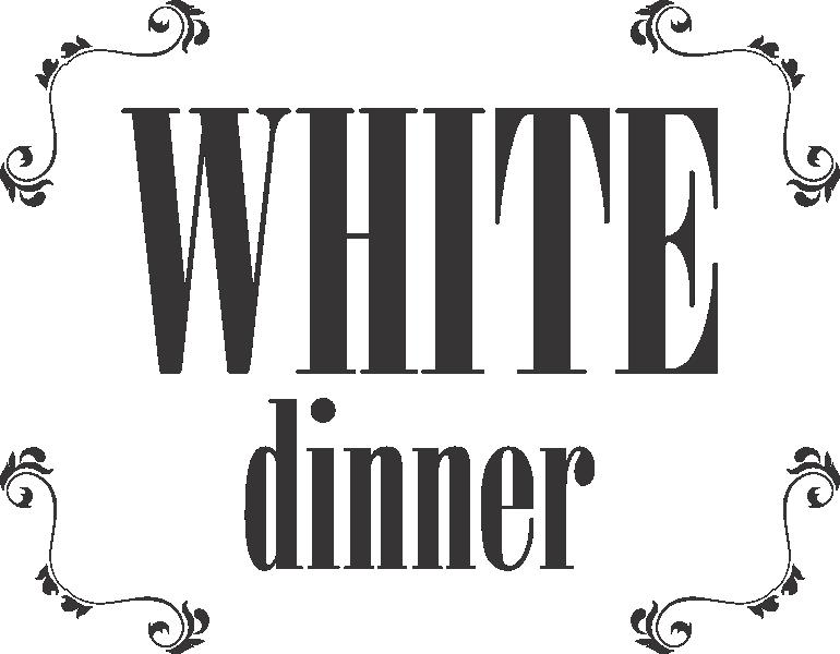 Регистрация за Вечеря в Бяло